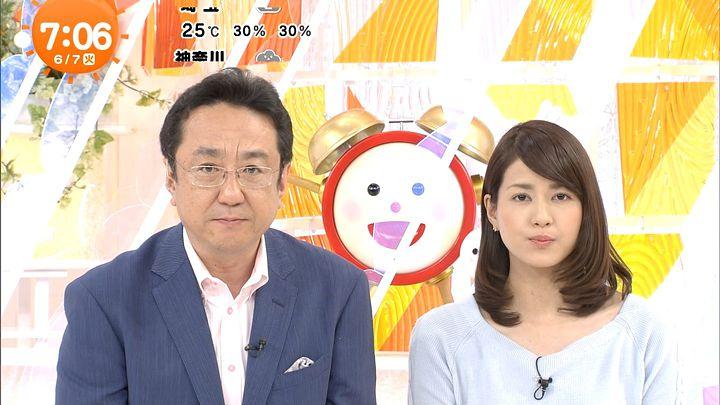 nagashima20160607_11.jpg