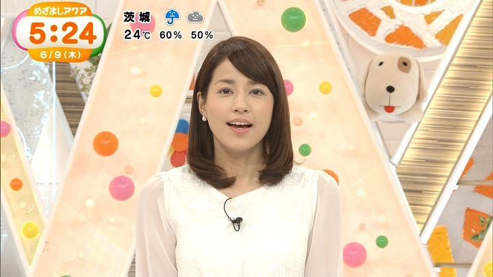nagashima20160609_01.jpg