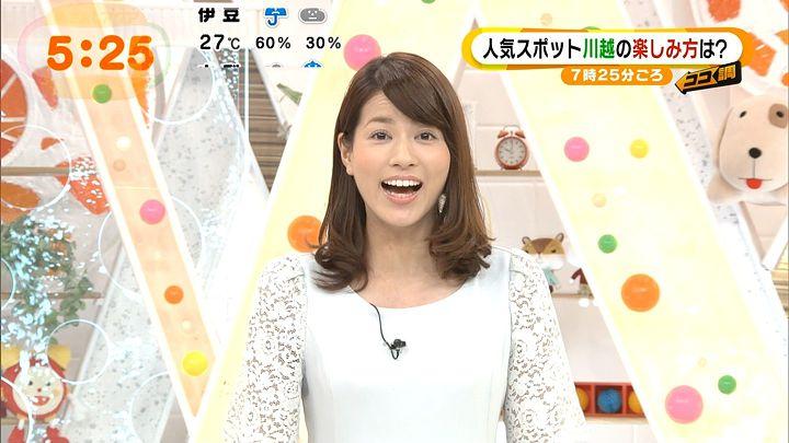 nagashima20160629_02.jpg