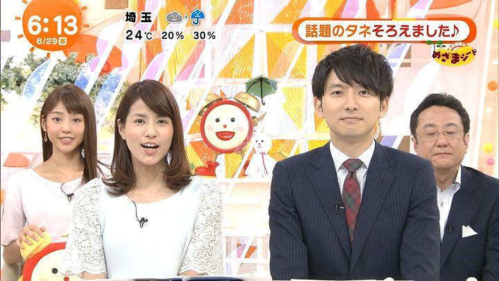 nagashima20160629_08.jpg