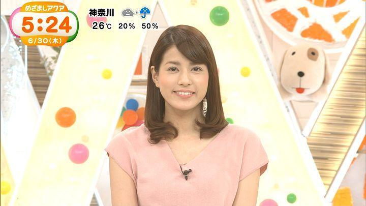 nagashima20160630_01.jpg