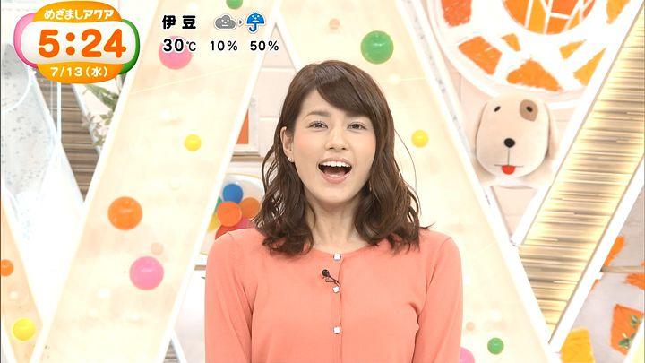 nagashima20160713_01.jpg