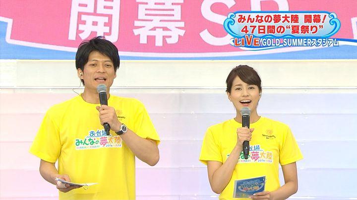 nagashima20160716_01.jpg