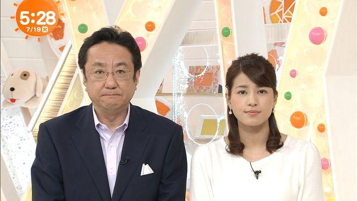 nagashima20160719_02.jpg