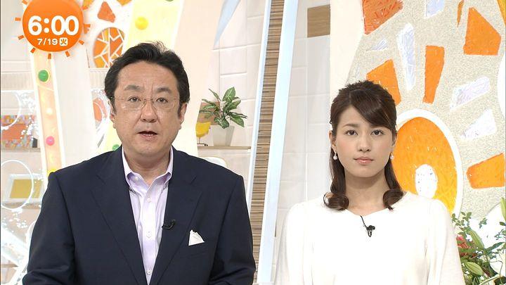nagashima20160719_05.jpg