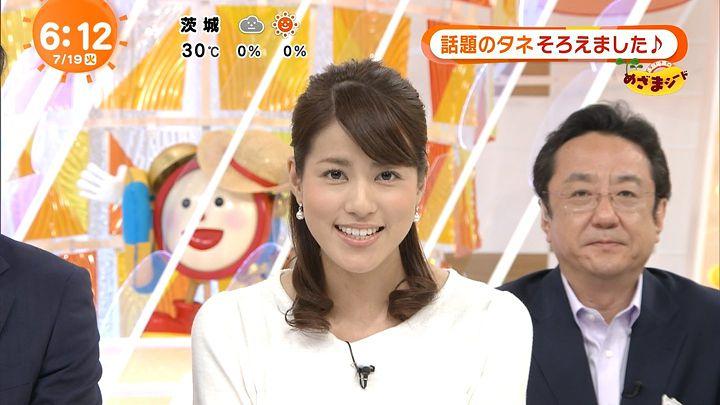nagashima20160719_08.jpg