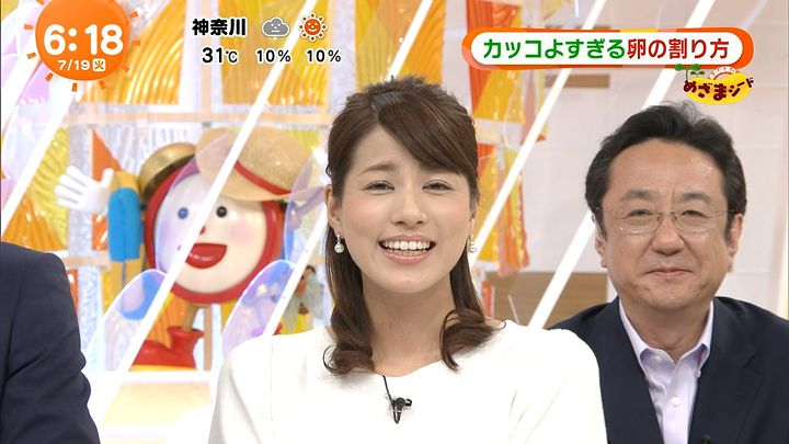 nagashima20160719_10.jpg