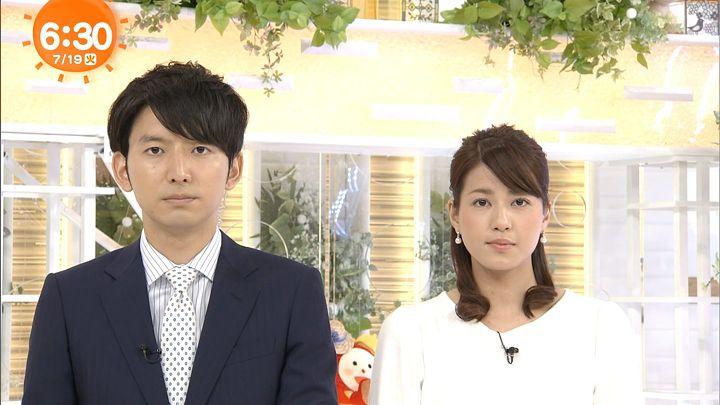 nagashima20160719_11.jpg