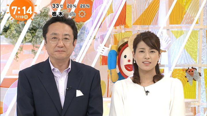 nagashima20160719_13.jpg