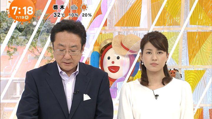 nagashima20160719_14.jpg