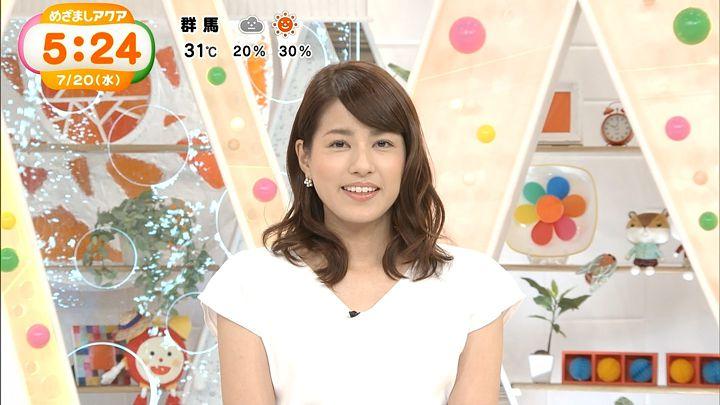 nagashima20160720_01.jpg