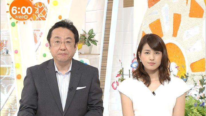 nagashima20160720_04.jpg