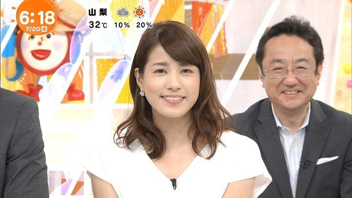 nagashima20160720_10.jpg