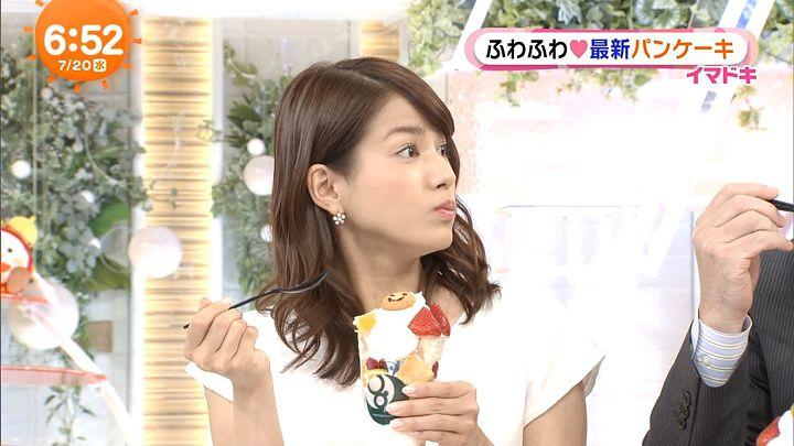 nagashima20160720_14.jpg
