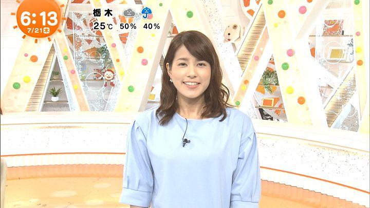 nagashima20160721_05.jpg