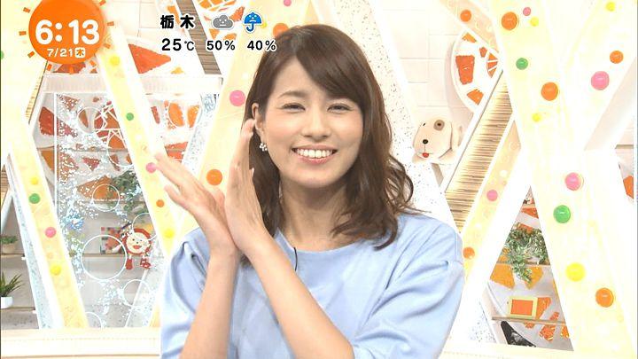 nagashima20160721_07.jpg