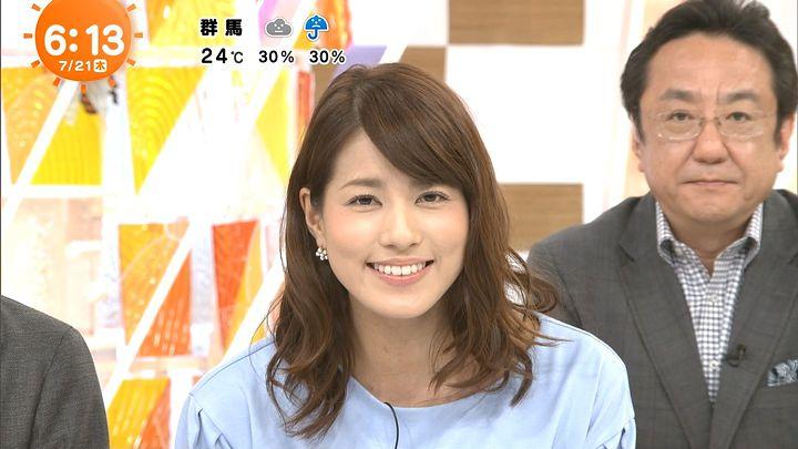 nagashima20160721_08.jpg