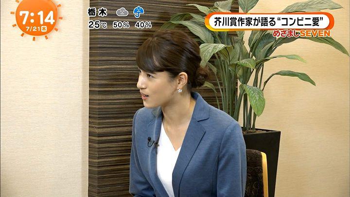 nagashima20160721_12.jpg