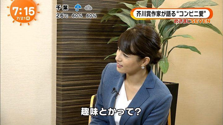 nagashima20160721_15.jpg