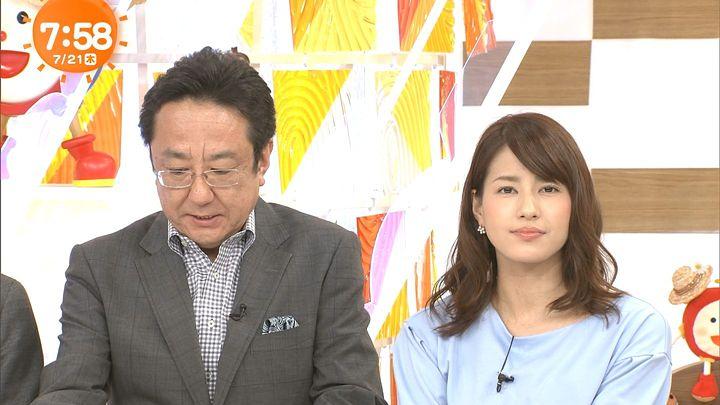 nagashima20160721_17.jpg