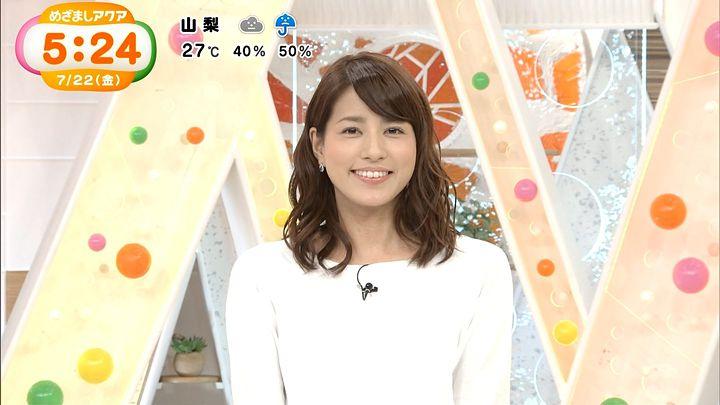 nagashima20160722_02.jpg
