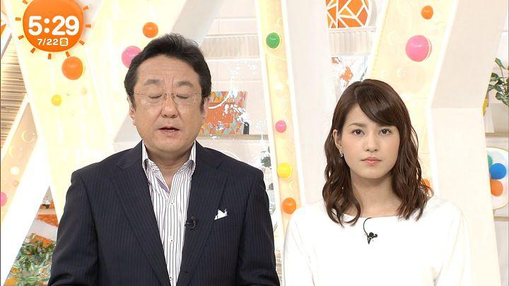 nagashima20160722_03.jpg