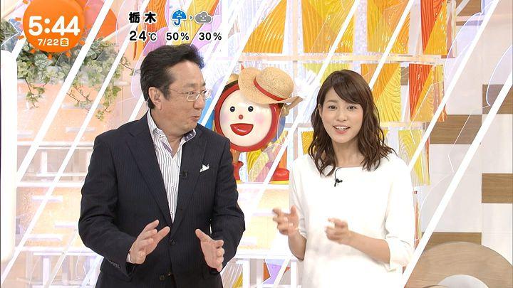 nagashima20160722_05.jpg