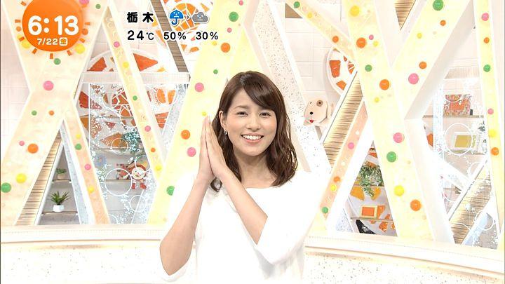 nagashima20160722_08.jpg