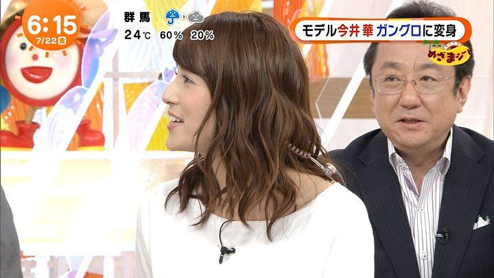 nagashima20160722_10.jpg
