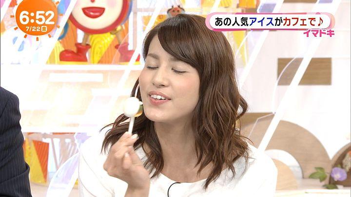 nagashima20160722_13.jpg