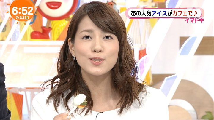 nagashima20160722_19.jpg
