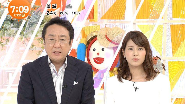 nagashima20160722_20.jpg