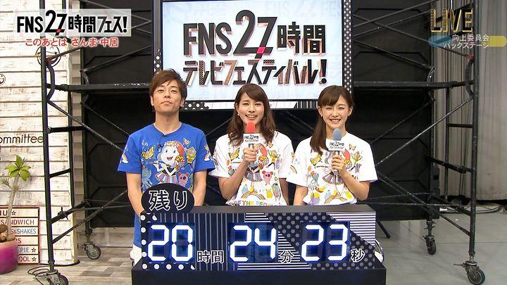 nagashima20160723_04.jpg