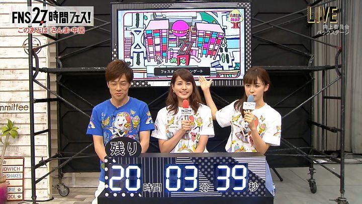 nagashima20160723_05.jpg