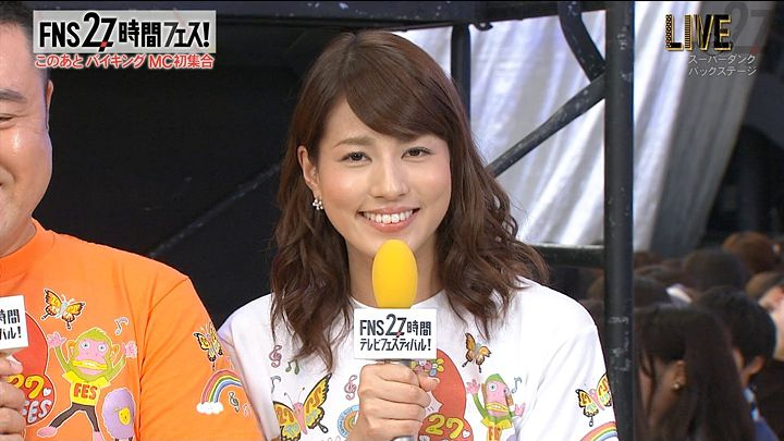 nagashima20160724_04.jpg