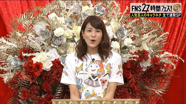 nagashima20160724_06.jpg