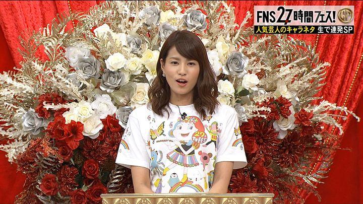 nagashima20160724_08.jpg