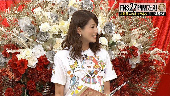 nagashima20160724_10.jpg