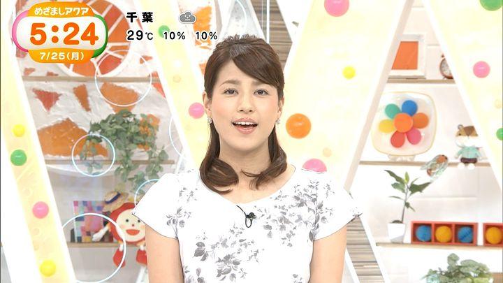 nagashima20160725_01.jpg
