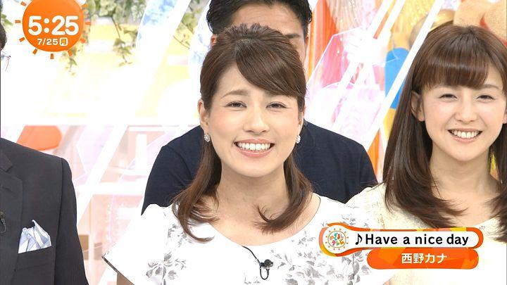 nagashima20160725_02.jpg