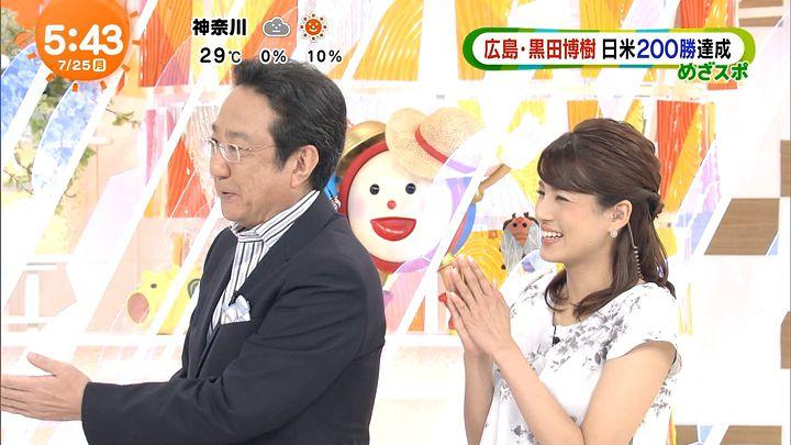 nagashima20160725_04.jpg