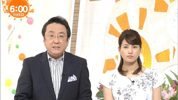 nagashima20160725_05.jpg
