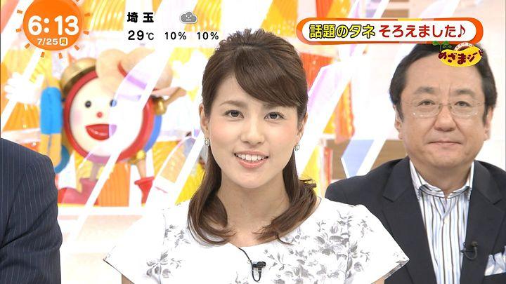 nagashima20160725_08.jpg