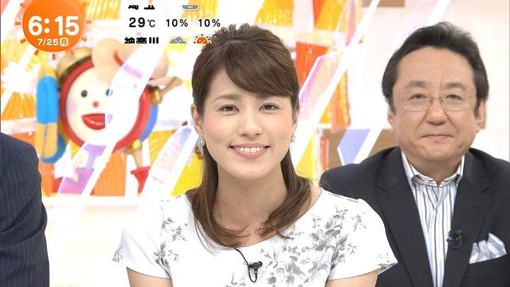 nagashima20160725_10.jpg