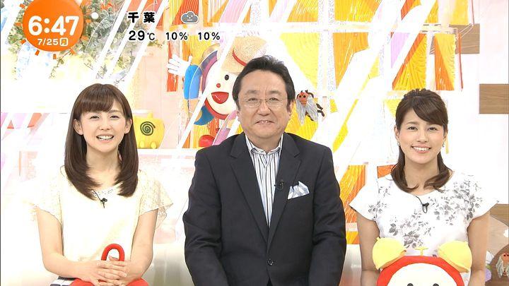 nagashima20160725_11.jpg