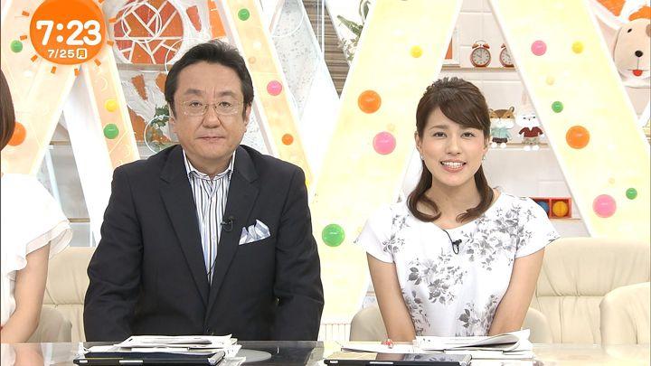 nagashima20160725_16.jpg