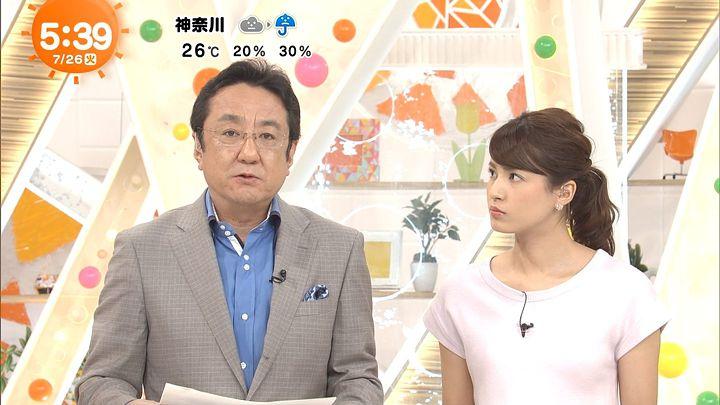 nagashima20160726_02.jpg