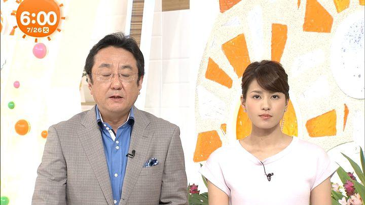nagashima20160726_05.jpg