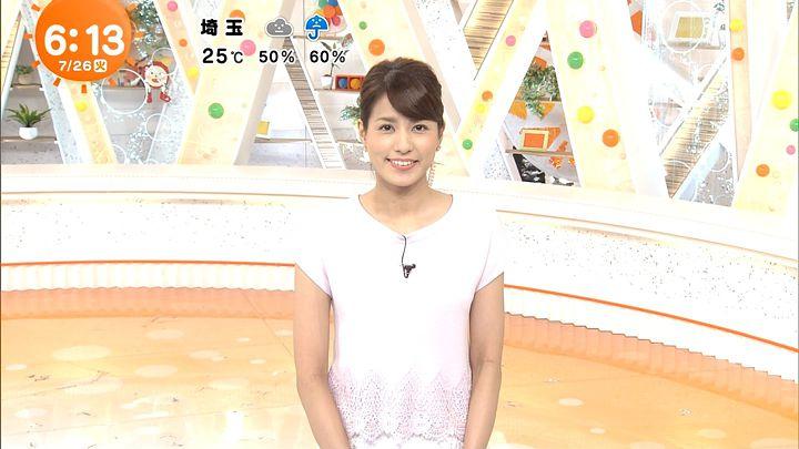 nagashima20160726_06.jpg