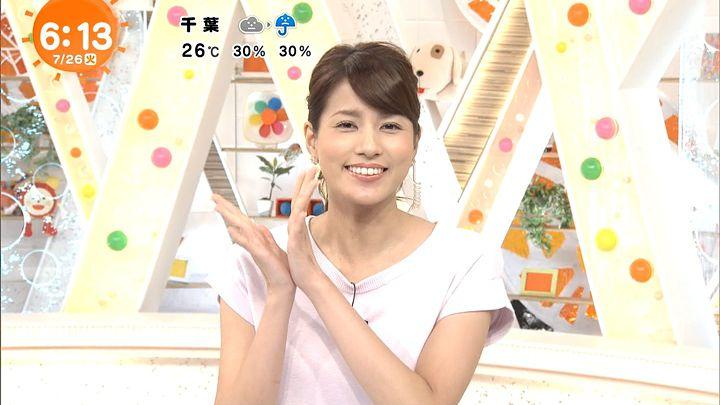 nagashima20160726_08.jpg